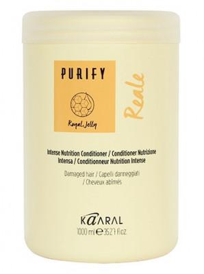 Кондиционер интенсивный восстанавливающий для поврежденных волос Kaaral Purify-Reale Conditioner 1000мл: фото