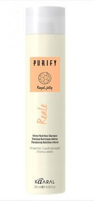 Шампунь восстанавливающий для поврежденных волос Kaaral Purify-Reale Shampoo 250мл: фото