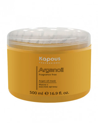 Маска с маслом арганы Kapous Fragrance free Arganoil 500мл: фото