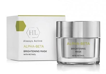 Маска осветляющая Holy Land Alpha-Beta & Retinol Brightening Mask 50 мл: фото