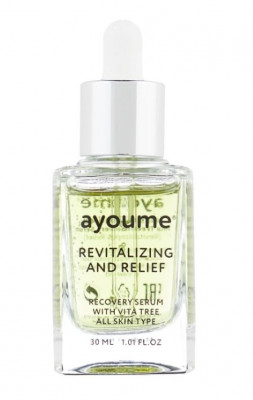 Сыворотка для лица восстанавливающая AYOUME Vita Tree Revitalizing-&-Relief serum 30мл: фото