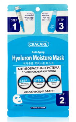 """Гиалуроновая увлажняющая маска, сыворотка, ночной крем 4Skin """"CRACARE"""": фото"""