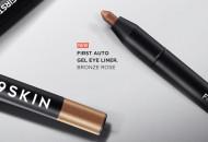 Карандаш для глаз гелевый Berrisom G9 First Auto Gel Eye Liner NEW bronze rose: фото
