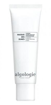 """Успокаивающая крем-маска Algologie """"Дюны"""" 50мл: фото"""