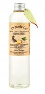 Масло для тела и массажа с разогревающим эффектом Body & Aroma-Massage Oil Slimming 260 мл: фото