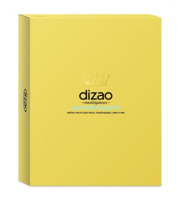 """Подарочный набор масок для лица, подбородка, шеи и век Dizao """"Царский подарок"""" 6шт: фото"""