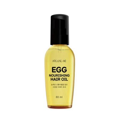Масло для волос питательное Welcos Around Me Egg Nourishing Hair Oil 80мл: фото
