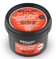 Увлажняющий крем для ног Organic Kitchen