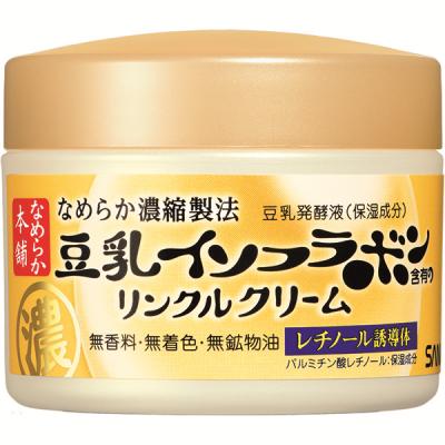 Крем увлажняющий и подтягивающий с ретинолом и изофлавонами сои Sana Wrinkle cream 50г: фото