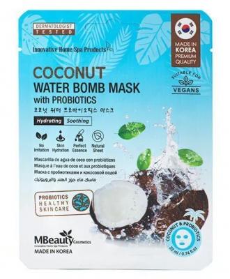 Маска тканевая с кокосовой водой и пробиотиками MBeauty Coconut water bomb mask 22мл: фото