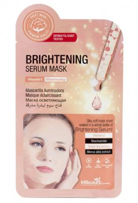 Маска тканевая для лица выравнивающая MBeauty Brightening serum mask 25мл: фото
