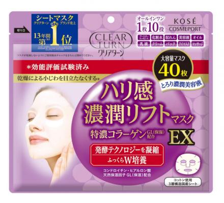 Тканевая маска для лица с лифтинг-эффектом Kose Clear turn firmness rich lift mask ex 40шт: фото