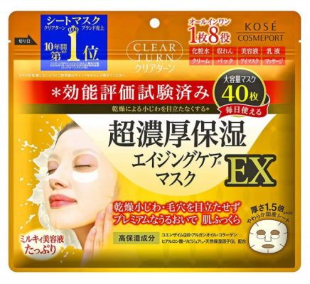 Маска тканевая для лица интенсивно увлажняющая Kose Clear turn moisturizing mask ex 40шт: фото