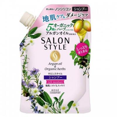 Кондиционер для волос увлажняющий с ароматом цветов и трав Kose Salon style rich 360мл: фото