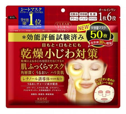 Тканевая маска для лица разглаживающая мелкие морщинки Kose Clear turn skin plump mask 50шт: фото